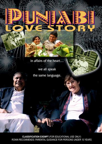 PUNJABI LOVE STORY - Ronin Films - Educational DVD Sales