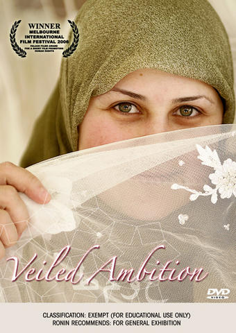 Veiled Ambition Ronin Films Educational Dvd Sales