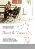 FLOWERS AND TROOPS (Hana to Heitai)