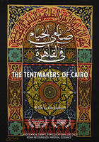 TENTMAKERS OF CAIRO, THE