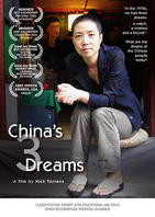 CHINA'S 3 DREAMS