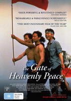 GATE OF HEAVENLY PEACE, THE