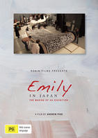 EMILY IN JAPAN - The Making of An Exhibition