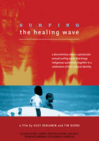 SURFING THE HEALING WAVE