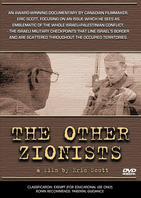 OTHER ZIONISTS, THE